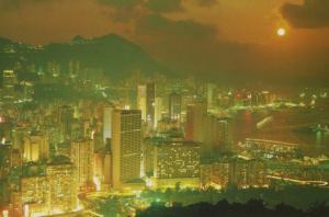 Victoria Hong Kong China Dusk Scene Cityscape Victoria City Postcard D15