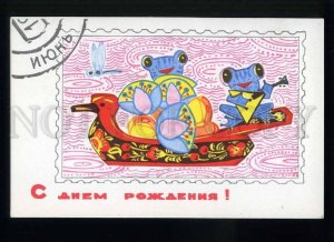 208099 RUSSIA Iskrinskaya blue frogs dragonfly old postcard