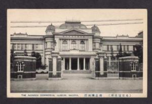 Vintage Aichiken Museum NAGOYA JAPAN Postcard PC