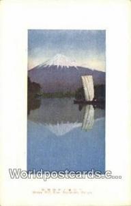 Suruga Japan Mount Fuji, Tagonoura Suruga Mount Fuji, Tagonoura