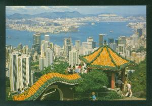 Hong Kong from The Victoria City Peak Harbor View China Vintage Postcard