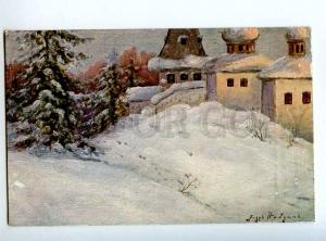 224224 RUSSIA NAYDEN Peaceful Abode #14 charity old postcard