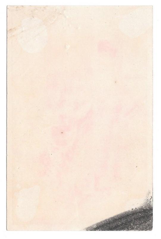 Victorian Trade Card D M Yost & Co Kid Gloves Cherub barring Lady