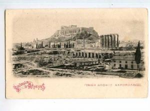 247976 GREECE Souvenir d'Athenes Acropolis Vintage postcard