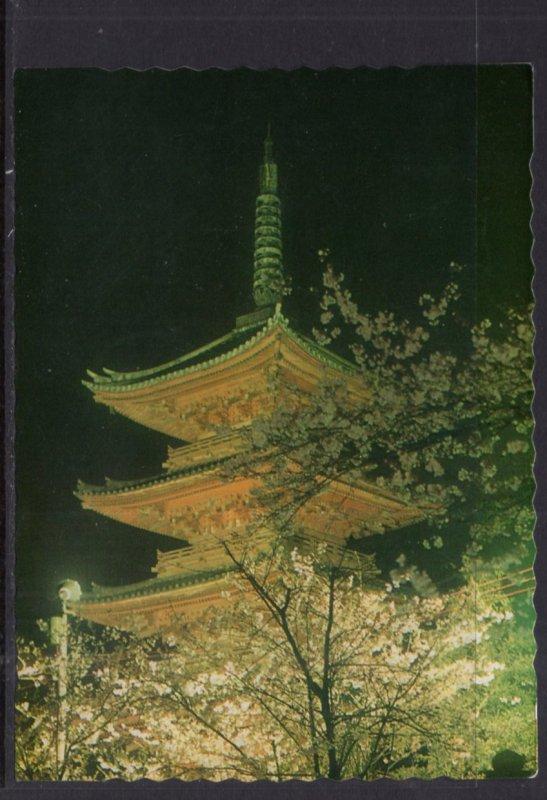 Five Storey Tower of to Sho Shrine,Tokyo,Japan BIN