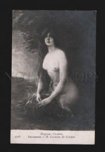 074628 NUDE WITCH w/ LONG HAIR by ESSARE vintage SALON PC