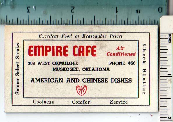 Empire Cafe, Muskogee OK