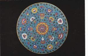 Ritual Disc China Early 15th Century