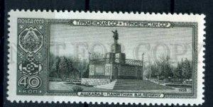 505091 USSR 1958 year capital republic Turkmenistan Ashgabat