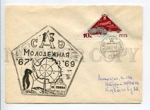 408959 USSR 1967 13th Antarctic Expedition Antarctica station Molodozhnaya