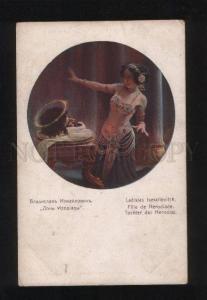 052881 SALOME Girl Slave BELLY DANCER by ISMAILOVITCH vintage