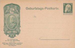 Germany Geburtstags Postkarte Prinzregenten Luitpold von Bayern