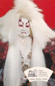 Japan Osaka Nakanoshima Osaka Royal Hotel Kabuki Doll