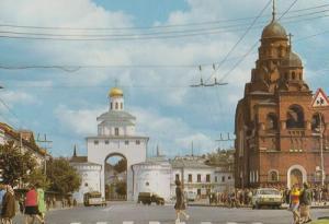 Vladimir Golden Gates Russian Postcard
