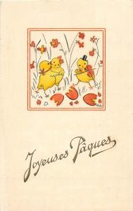 Easter dancing chickens fantasy signed Hedo handmade penciled Paques fantaisie
