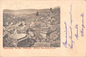 BR56865 Capernaum Galitia Palastina Haugiger palestinaPalestine