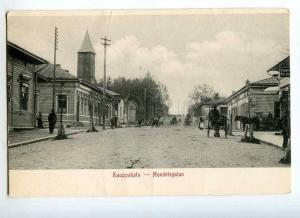 247758 FINLAND Kauppakatu Shopping street Vintage postcard