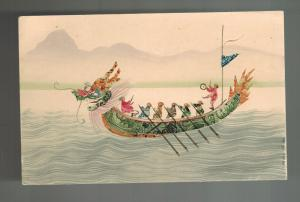 Mint Postcard Cover China Stamp Art Collage Dragon Galley Ship