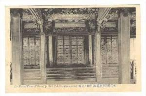 The Front View Of Worship Hall (7th Shogun's Mon), Japan, 1900-1910s