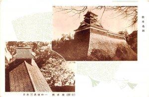 Roof Japan Unused