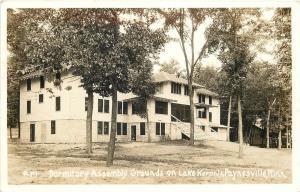 Paynesville Minnesota~Dormitory Assembly Grounds on Lake Koronis 1950 Real Photo