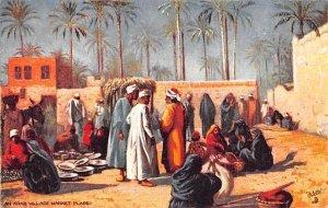 Arab Village Market Place Egypt, Egypte, Africa Unused