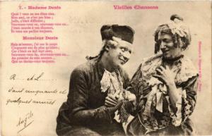 CPA A. Bergeret 7 Vieilles Chansons Madame Denis (734494)
