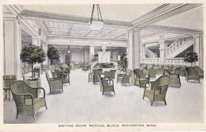 Minnesota Rochester Medical Block Waiting Room