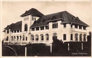 Africa Tanzania Tanga Hospital 1942