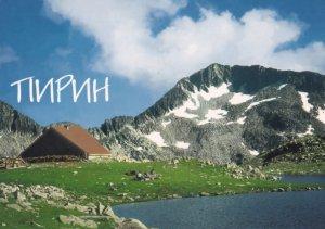 Picnic at Pirin Bulgaria Mountain Summit Shelter Tevetno Postcard