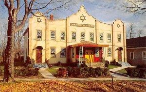 Liberty Street Synagogue Monticello, New York, USA Judaic Unused