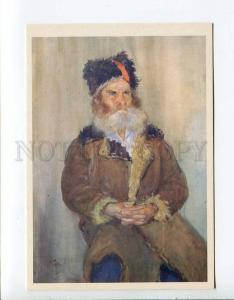 271876 WWII USSR ZHUKOV guerrilla grandfather Milhay 1985 card