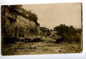 249632 Russia Nalchik descent to river 1908 year photo RPPC