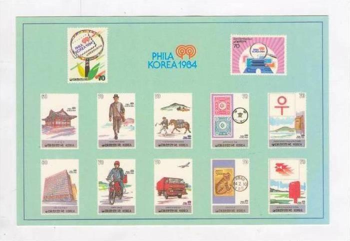 Phila KOREA 1984