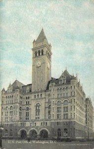 U.S. Post Office, Washington, D.C., Early Postcard, Undivided Back, Unused