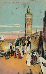 Morocco Fes Mosquee de Bou jeloud 04.56