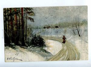 224219 RUSSIA NAYDEN Snowing SELIN #6 evening vintage postcard