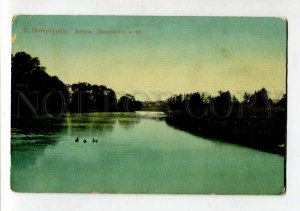 3144188 Russia St.Petersburg LIGOVO Pavlovskoye Lake Vintage PC