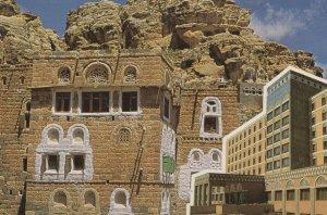 Taj Sheba Hotel Sanaa North Yemen Postcard
