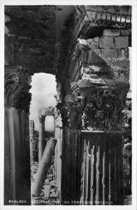 B95060 baalbek decorations du temple de bacchus syria real photo