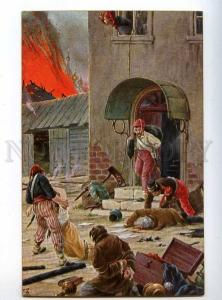 225688 RUSSIA ZVORIKIN War 1812 Marauders Granberg postcard