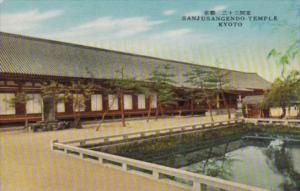Japan Kyoto Sanjusangendo Temple