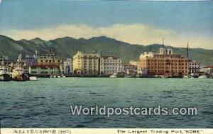 Kobe Japan Largest Trading Port  Largest Trading Port
