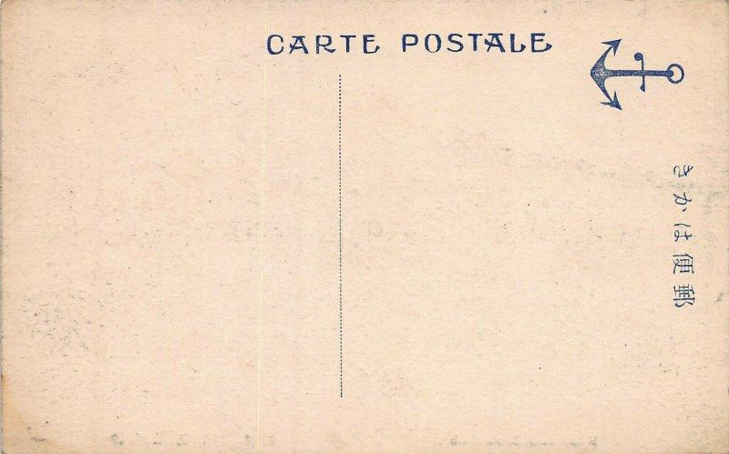 Mitsubishi Dock, Kobe, Japan, Early Postcard, Unused
