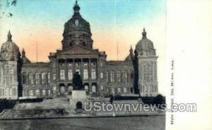 State Capitol, Des Moines Des Moines IA Unused