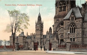 br105609 eastern gate parliament buildings  ottawa canada