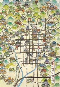Postal 51960: KYOTO - Metro