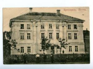 148077 Latvia Kraslava KRESLAVL Vitebsk province POST OFFICE