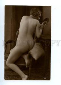3129062 NUDE Woman BELLE Mirror Vintage Real PHOTO GA #158 PC