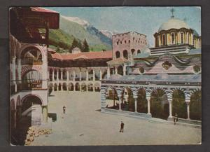 Rila Monastry Church & Courtyard, Rila, Bulgaria - Unused - Corner Wear
